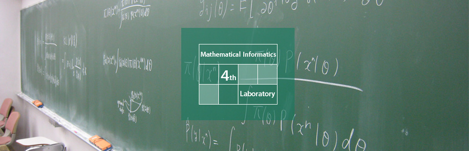 Mathematical Informatics 4th Laboratory